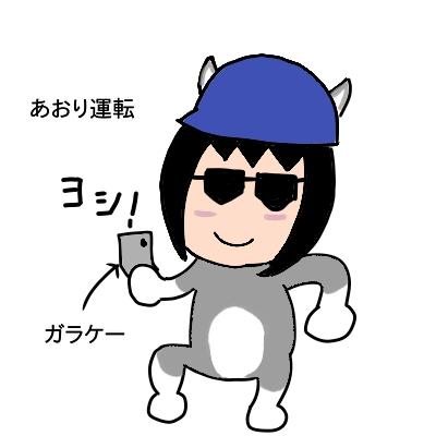 f:id:tsumuradesu:20200128213501j:plain