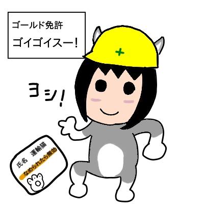 f:id:tsumuradesu:20200128213511j:plain