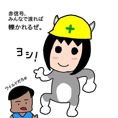 f:id:tsumuradesu:20200128213521j:plain