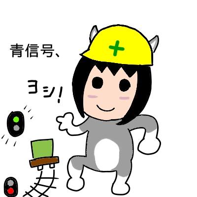 f:id:tsumuradesu:20200128213535j:plain