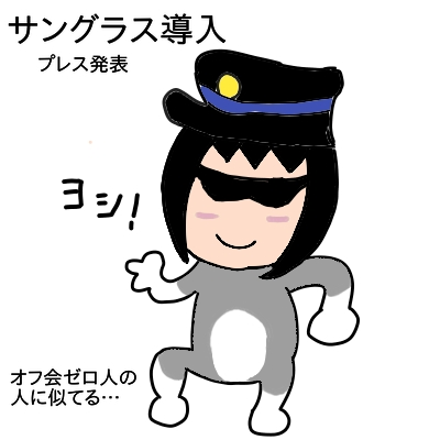 f:id:tsumuradesu:20200128213548j:plain