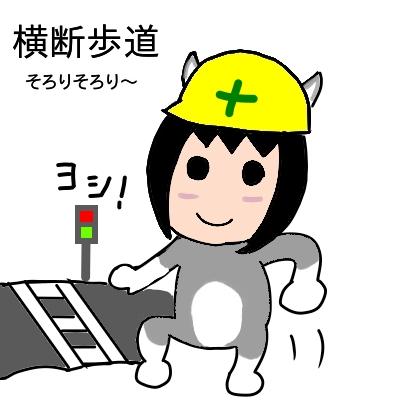 f:id:tsumuradesu:20200128213604j:plain