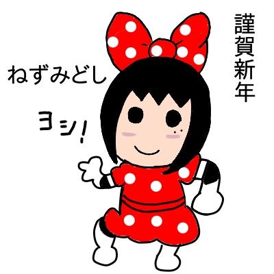 f:id:tsumuradesu:20200128213645j:plain