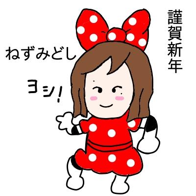 f:id:tsumuradesu:20200128213701j:plain