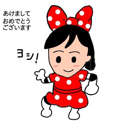 f:id:tsumuradesu:20200128213713j:plain
