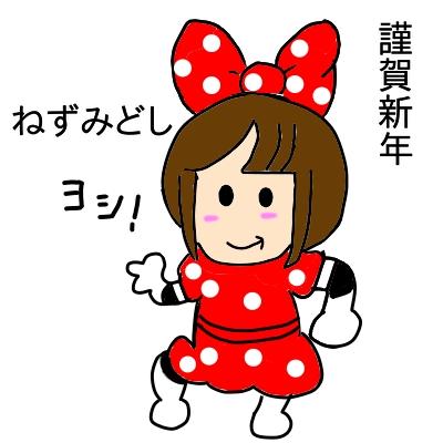f:id:tsumuradesu:20200128213731j:plain