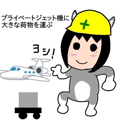 f:id:tsumuradesu:20200128213838j:plain