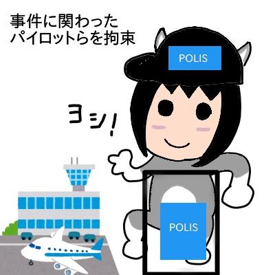 f:id:tsumuradesu:20200128213855j:plain
