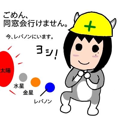 f:id:tsumuradesu:20200128213910j:plain