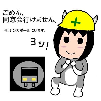 f:id:tsumuradesu:20200128213939j:plain