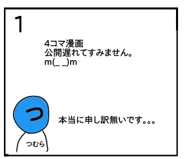 f:id:tsumuradesu:20200204213042j:plain