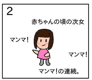 f:id:tsumuradesu:20200205213303j:plain