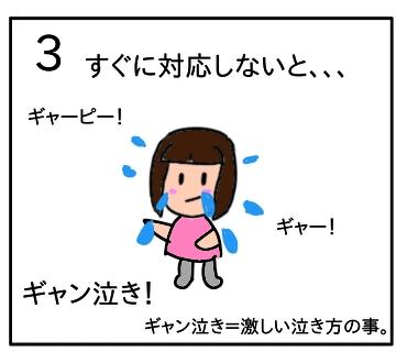 f:id:tsumuradesu:20200205213327j:plain