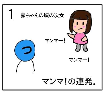 f:id:tsumuradesu:20200205215803j:plain
