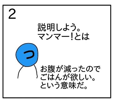 f:id:tsumuradesu:20200205215825j:plain