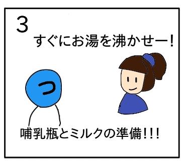 f:id:tsumuradesu:20200205215842j:plain