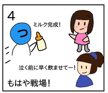 f:id:tsumuradesu:20200205215907j:plain