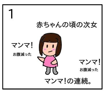 f:id:tsumuradesu:20200208234645j:plain