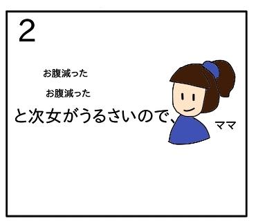 f:id:tsumuradesu:20200208234712j:plain
