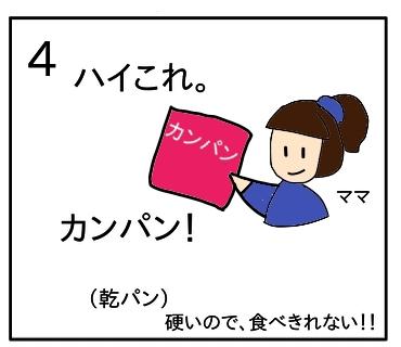 f:id:tsumuradesu:20200208234725j:plain