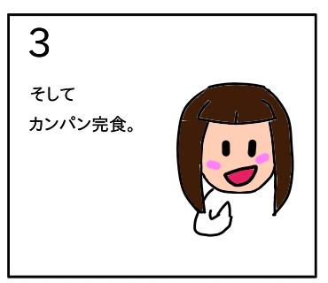 f:id:tsumuradesu:20200209000303j:plain