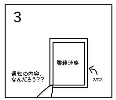 f:id:tsumuradesu:20200221224035j:plain