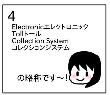 f:id:tsumuradesu:20200222073502j:plain