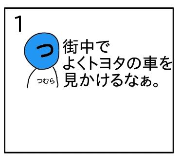 f:id:tsumuradesu:20200228001750j:plain
