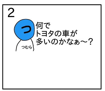 f:id:tsumuradesu:20200228001803j:plain