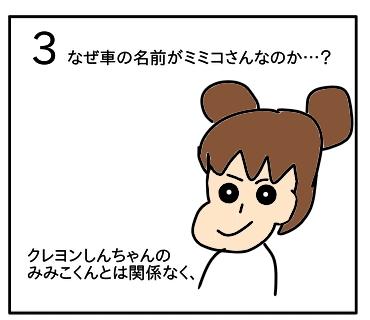 f:id:tsumuradesu:20200229215134j:plain
