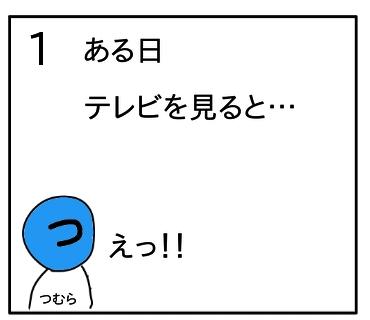 f:id:tsumuradesu:20200311204524j:plain