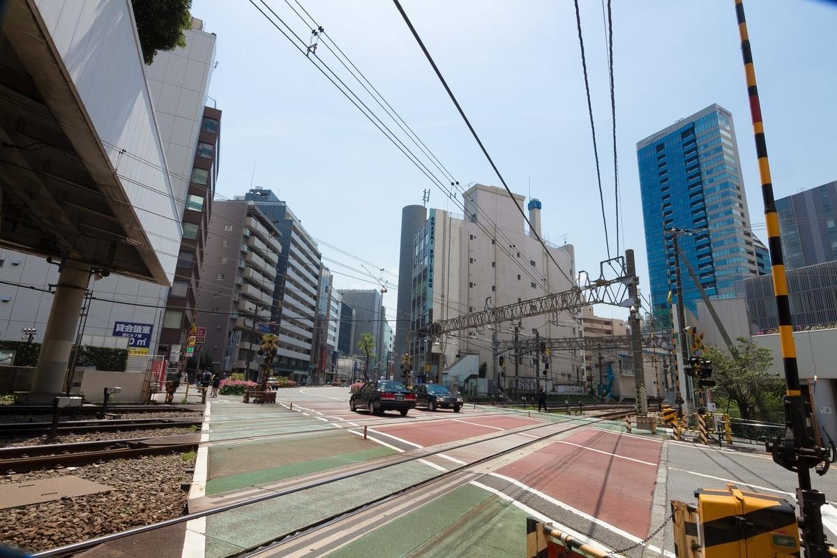 f:id:tsumuradesu:20200313215033j:plain