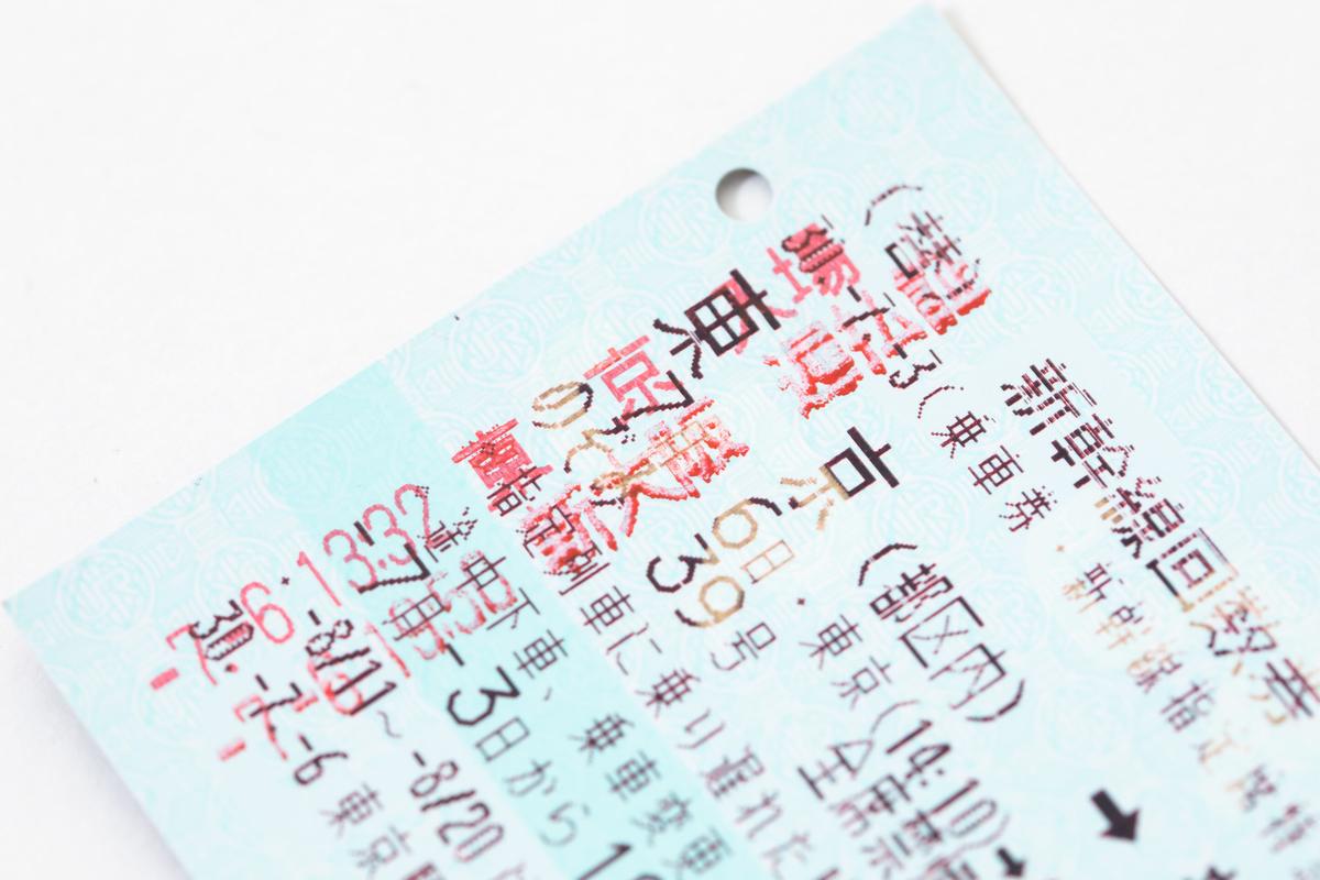 f:id:tsumuradesu:20200314103413j:plain