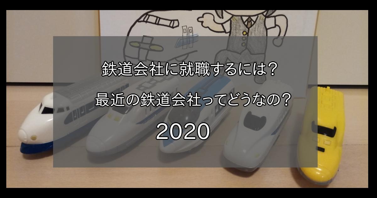 f:id:tsumuradesu:20200314192318j:plain