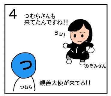 f:id:tsumuradesu:20200318204202j:plain