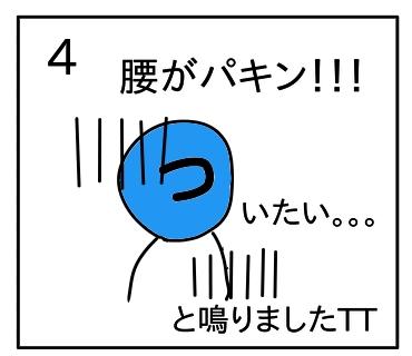 f:id:tsumuradesu:20200324193500j:plain
