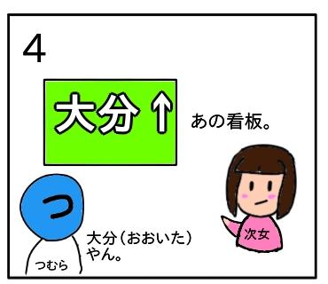 f:id:tsumuradesu:20200326222741j:plain