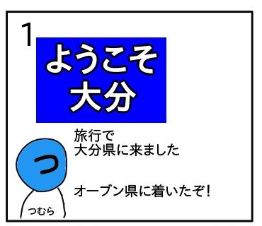 f:id:tsumuradesu:20200327212318j:plain