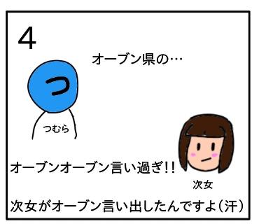 f:id:tsumuradesu:20200327212348j:plain