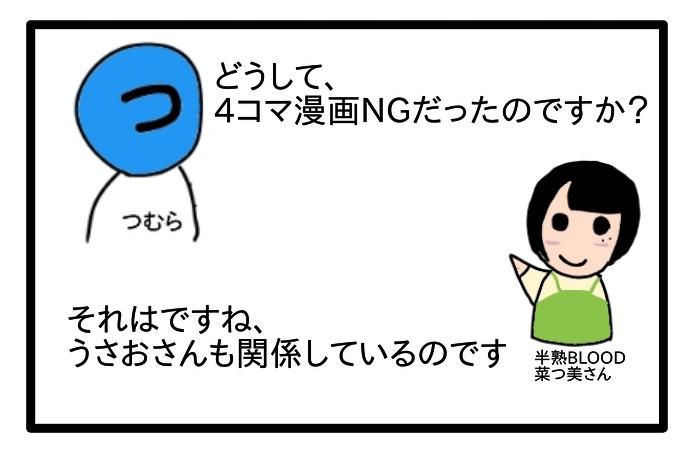 f:id:tsumuradesu:20200329185259j:plain