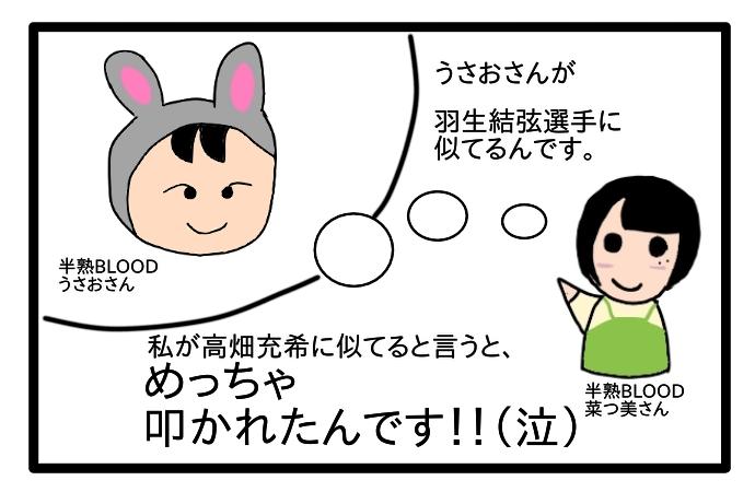 f:id:tsumuradesu:20200329185313j:plain