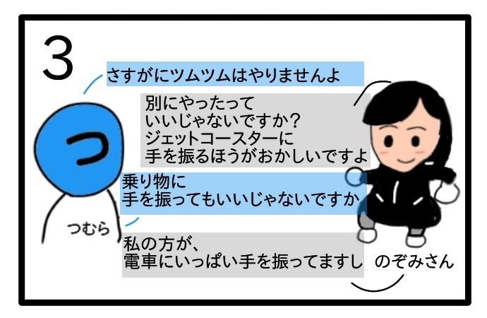 f:id:tsumuradesu:20200402221052j:plain