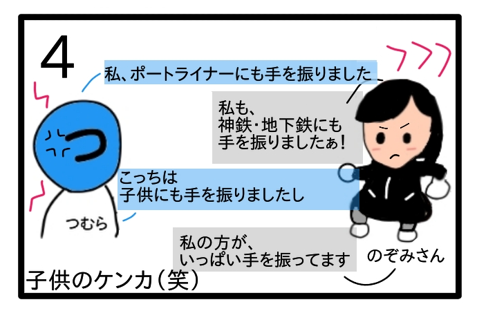 f:id:tsumuradesu:20200402221104j:plain