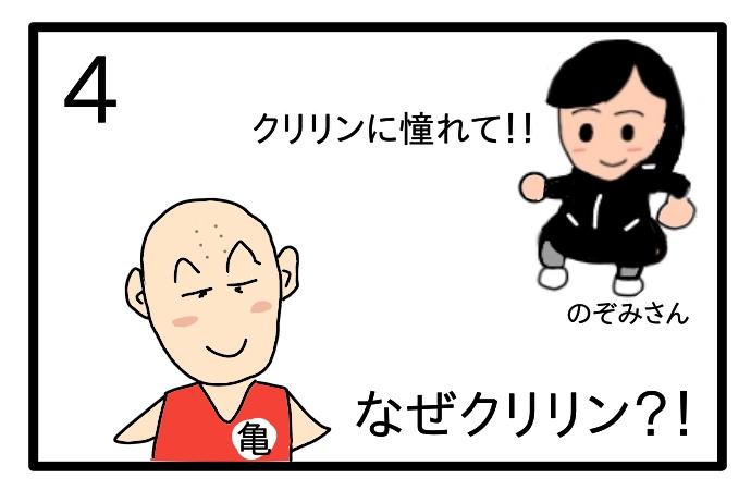 f:id:tsumuradesu:20200403225142j:plain