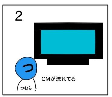 f:id:tsumuradesu:20200405081728j:plain
