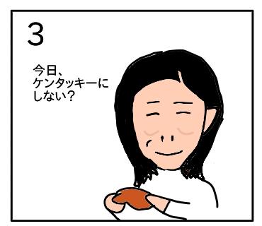 f:id:tsumuradesu:20200405081739j:plain
