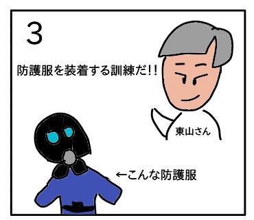 f:id:tsumuradesu:20200410221658j:plain