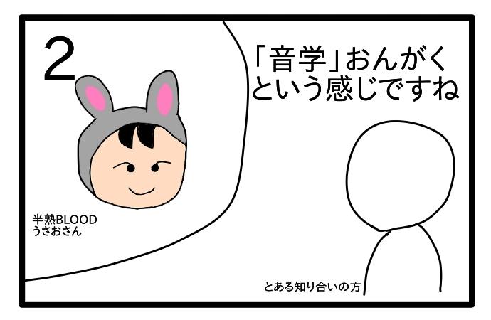f:id:tsumuradesu:20200412214516j:plain