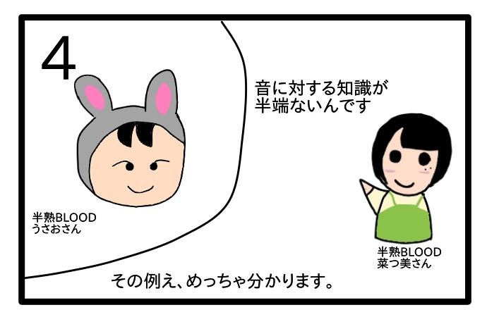 f:id:tsumuradesu:20200412214541j:plain