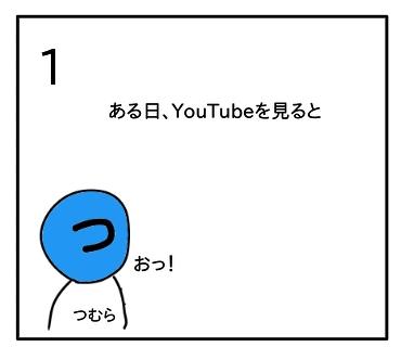 f:id:tsumuradesu:20200413000209j:plain
